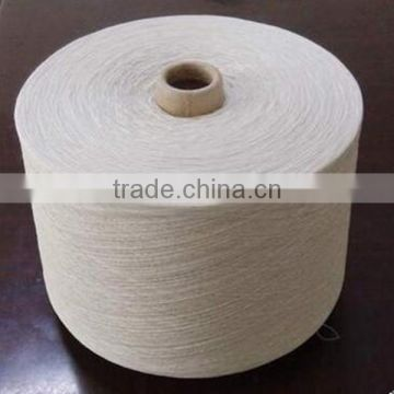 Hot sale lowest market prices for 100% raw ring spun combed cotton yarn for towl 21s