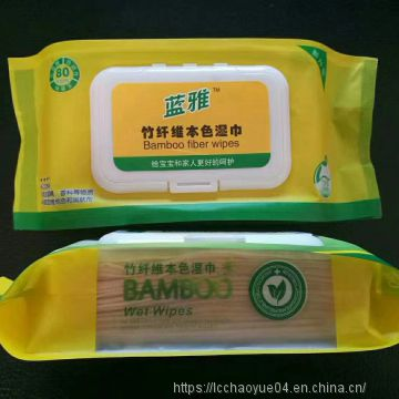 Bamboo fiber biodegradable wet wipes