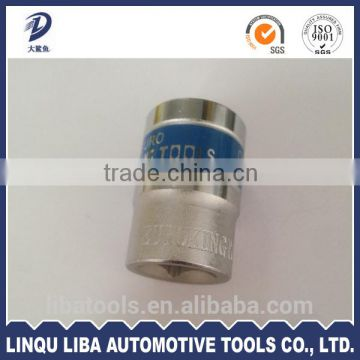 3/4'' China Manufacturer Air Impact Socket Wrench