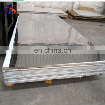Professional manufacturer stainless steel sheet 310S