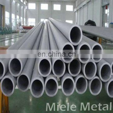 alibaba China ASTM A106 seamless steel pipe for oil and gas line