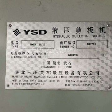 Huangshi YSD HGN13-2500 Shearing Machine