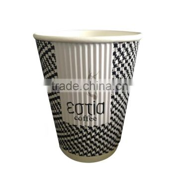 high quality hot insulated double wall recycled disposable paper material ripple coffee cup with lid