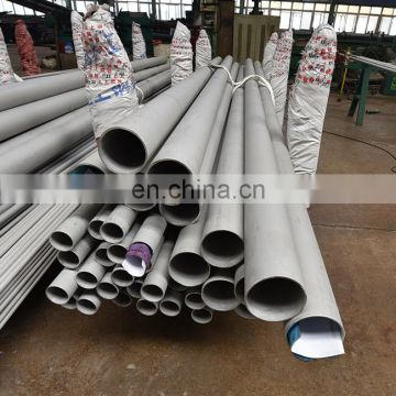 316 stainless steel pipe 4 inch sch10 and schedule 40 wall thickness