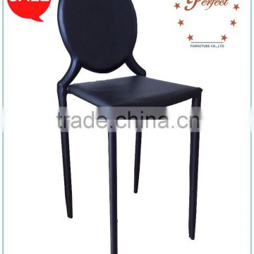 modern high quality unique design PU lether bar chairs