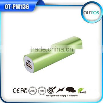 Best travel accessory external battery powerbank 2600mah with ce