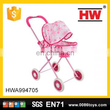 High Quality Manufacturer Baby Carriage Baby Stroller 2016
