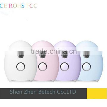 Multi-Function Beauty Equipment Mini Skin Rejuvenation Facial Steamer With CE Certification Lip Line Removal