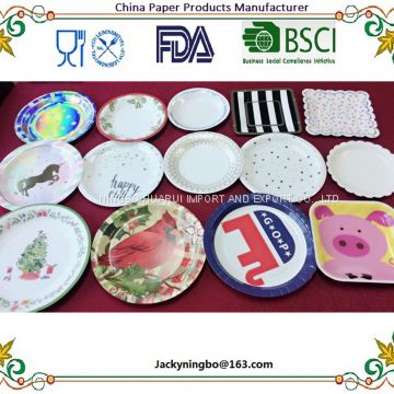 20-Pack Amazon Hot Birthday Party Supplies Eco Friendly Environmental Colorful Paper Plate
