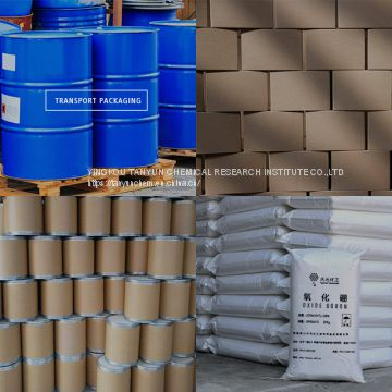 Supply high quality Boron Trifluoride Triethanolamine Complex/T313