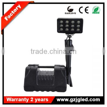 Security and Inspection Lighting 5JG-RLS936L rechargeable portable Area industrial safety flashlight