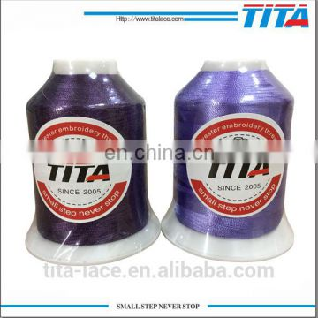 3000m dope dyed machine polyester embroidery thread 120D/2