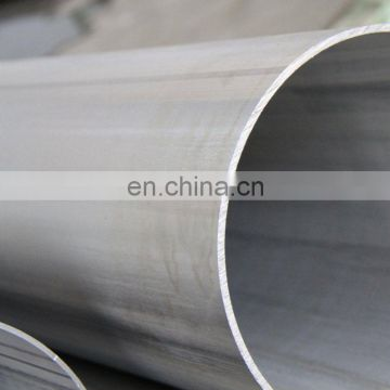 China 2 inch 316l 16 gauge 304 stainless steel pipe price manufacturers