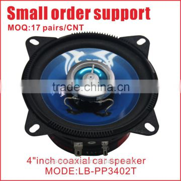 Small order area Perfect music nice sound 4inch coaxial car speaker