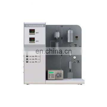 SCR-100(A) desulfurization and denitration Equipment device