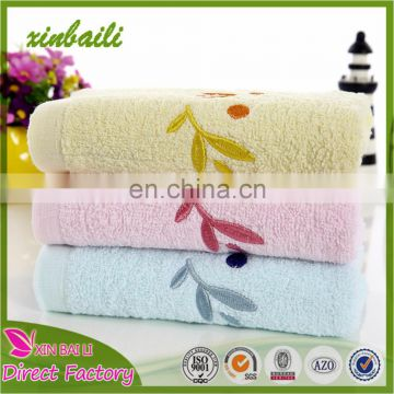 Cheap Plain Dyed Woven Cotton Terry Towel