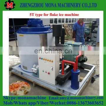 High Quality Ice flake machine/ Saltwater flake ice maker machine/flaker ice machine price made in China