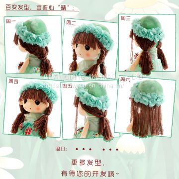 Rag doll plush toy manufacture with cheap price