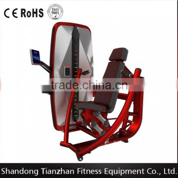New Design /New Product /T-007 Pectoral Fly/ Strength Equipment