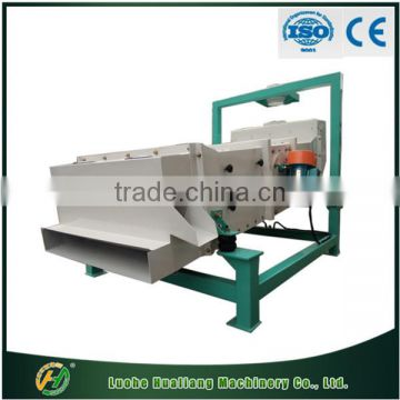 efficiency Vibrating Cleaning Screen Soybean Cleaning Machine