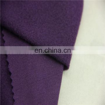 peach skin brush fabric
