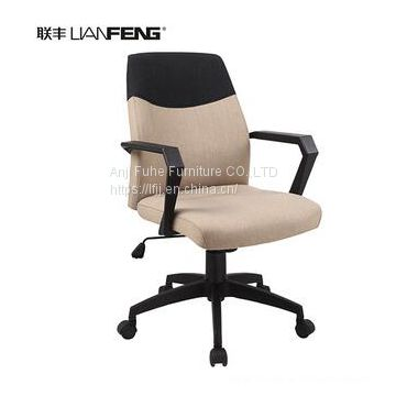 Executive comfortable fabric office chair conference chair
