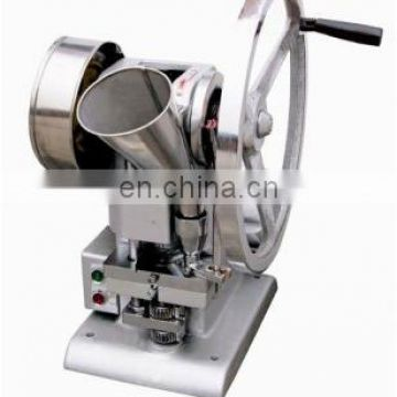 Stainless steel mini tablet press machine