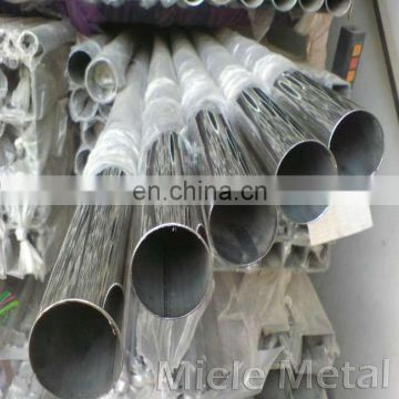 Q235 Carbon Steel Tube As Scaffolding Material or Scaffolding