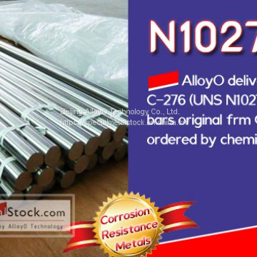 AlloyO Special metal: UNS N10276 2.4819 C-276 Hastelloy Bars in Stock