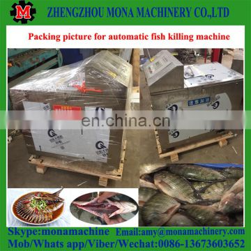 China golden supply fish processing machine for sale
