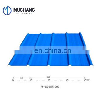 long span roofing materials of steel structure warehouse