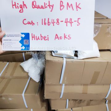 100% Safe Delivery!!! BMK Glycidate Powder BMK China Supplier CAS 16648-44-5