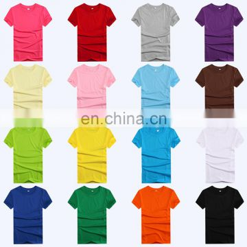 Apparel Men's Custom Personalized T-shirt Design Your Own Custom T-shirt