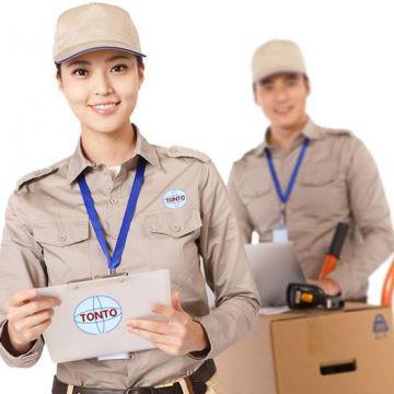 Company profile - Guangzhou Tonto Worldwide Shipping Co Ltd