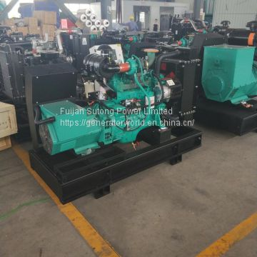 100kVA Cummins Diesel Generating Set with Copy Stamford Alternator