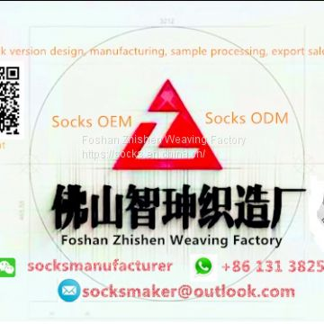 summer cotton socks , jacquard knitting socks for women