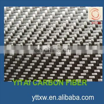 High Quality carbon fiber fabric, carbon fiber cloth for under armour shoes made in China for sale