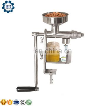 CE approved professional linseed oil presser pine nut oil mill cooking oil extractor