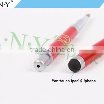 ANY Red Metal Handle Nail Art Beauty Care Double End 999 Kolinsky Nail Brush