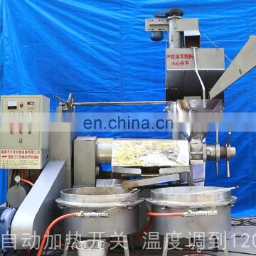 automatic sprial cooking oil making machine wholesale