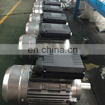 MY series 0.5hp 1.5hp electric motors