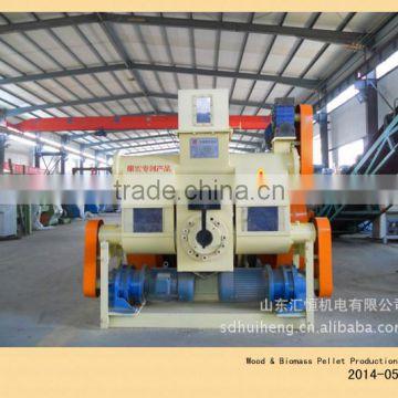 homemade fuel briquette press machine,Biomass briquetting plant , Briquetting press machine of Biomass briquetting processing line from China Suppliers - ...