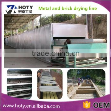 10holes Waste paper egg box manufacturing machine