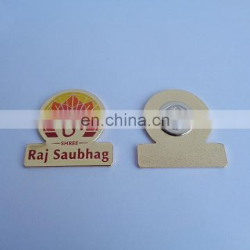 Raj Saubhag Imprint Logo Magnetic Badge