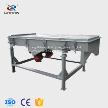 Firm and durable fine workmanship linear vibrating screen