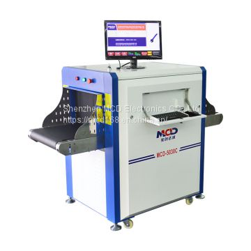 X ray Baggage Scanner Manufacturers X-ray Luggage Scanner Airport