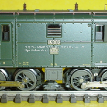 Djibouti Train model