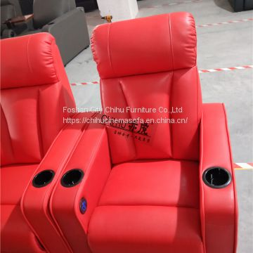 Red color genuine leather home theater sofa,high end movie theater sofa