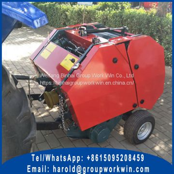 new holland round baler of round baler from China Suppliers - 160421855