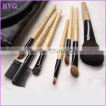 Professional Makeup Brush Set 7pcs/set make up brush set with black bag